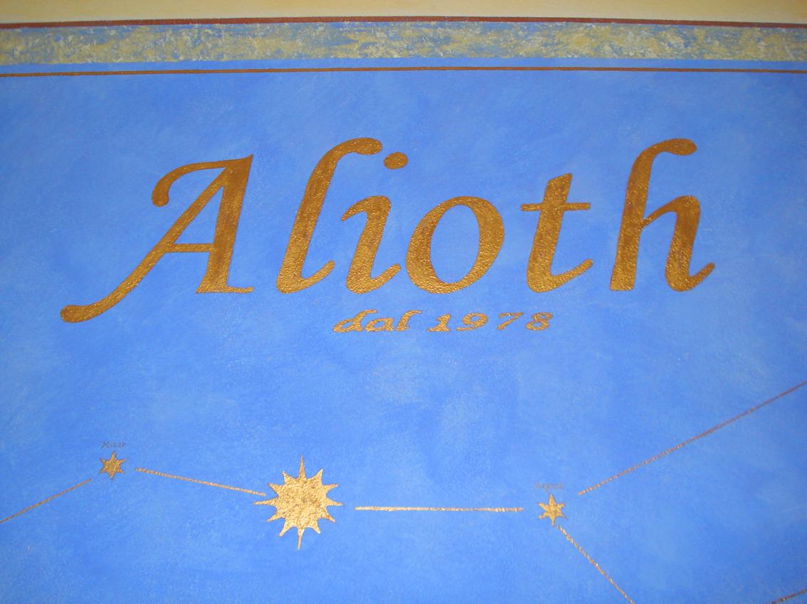 Alioth scuola di navigazione, Sassari – decorazione a parete e tinteggiatura antichizzata